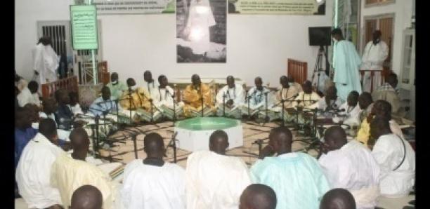 En Direct de la Résidence Cheikhoul Khadim: Vivification mois de ramadan Prestation kurel 1 HT Touba