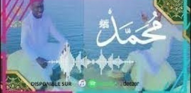 Bak Yonen --- Thiat Seck Chante le Prophète Mouhamed